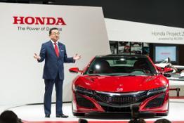 65193_Honda_at_Tokyo_Motor_Show_2015