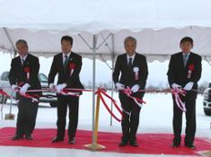 foto inaugurazione Hokkaido