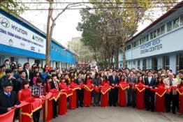 160224_Hyundai Motor Holds Inauguration Ceremony of Fourth Hyundai-KOICA Dream Center_1