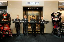 1-hublot-beijing-oriental-plaza-boutique-reopening-ceremony