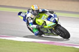 LOSAIL - SUNDAY RACES