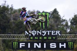 MXGP Team Yamaha Factory Racing
