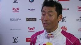 LVACWS Fukuoka 161119 IV Yoshi Muroya Red Bull Air Racer [JAP]