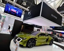 DS-Motorshow-2016-5