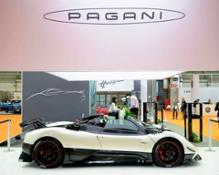 Pagani-Motor-Show-2016