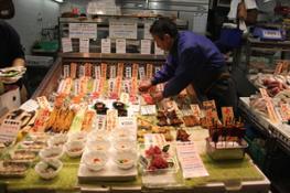 Mercato Nishiki 2