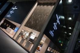 Frederique Constant Baselworld2017 Booth 1