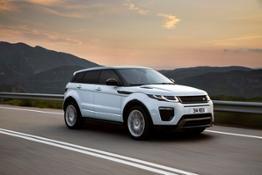 Ingenium petrol Range Rover Evoque for 2018
