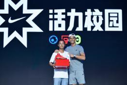 Cristiano-Ronaldo-ASIA-Ceremony-01 72510