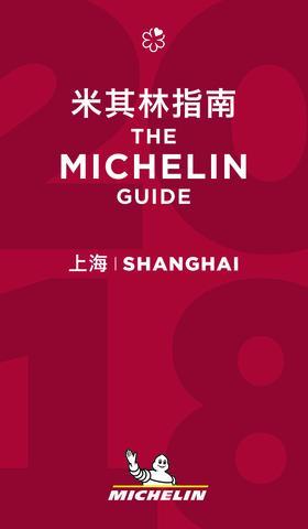 Risultati immagini per Guida Michelin Shanghai 2018