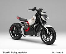 115123 Honda Riding Assist e Tokyo Motor Show 2017
