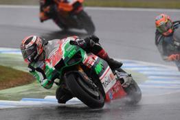 04 APRILIA JAP17 RACE