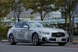 426209846 Nissan tests fully autonomous prototype technology on streets of Tokyo