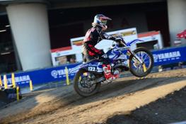 Yamaha Off-Road Challenge