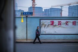 Postcards of Light Shanghai UTO