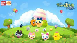 My Tamagotchi Forever Keyart 1511433281