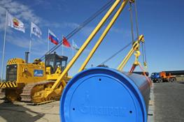 Welding first joint of Power of Siberia gas pipeline, September 1, 2014