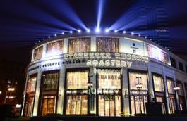 Shanghai Roastery Opening (12)