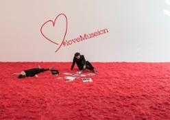 #loveMuseion