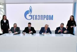 Sergey Papin, Alexander Yermonsky, Vitaly Markelov, and Sergey Kobzev at signing ceremony