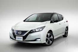 The new Nissan LEAF 1