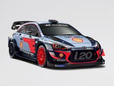 2018 i20 Coupe WRC 3-4 front