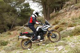 P90296834 highRes bmw-motorrad-rider-e