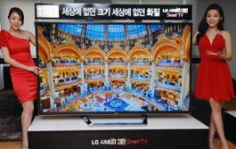 LG UDTV 3-[20120822125255715]