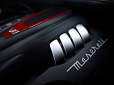Quattroporte GTS