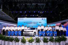shanghai_volkswagen_car_plant_changsha_4916