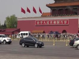 201504_Peking_VW_EN