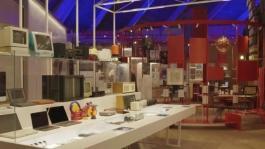 GVs DesignMuseum