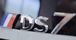 DS 7 CROSSBACK PRESIDENTIEL SAVOIR-FAIRE