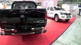 Gonow Motor Show HD