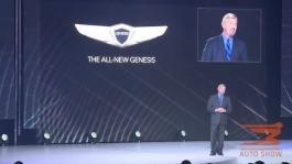 2015 Hyundai Genesis Debuts at 2014 North American Internati