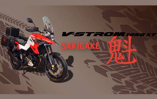 Suzuki V-STROM 1050X