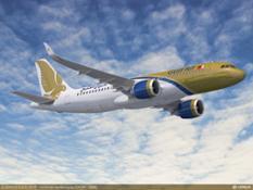 A320neo_Gulf_Air