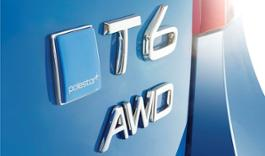 173145_T6_AWD_with_Polestar_Performance_Optimisation