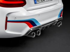 The new BMW M2 Coupé with BMW M Performance Parts