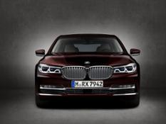 The new BMW M760Li xDrive V12 Excellence