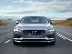 171027_Location_Volvo_S90_Front_Mussel_Blue
