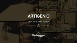 Artigenio_logo