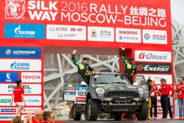 P90228109 highRes 2016-silk-way-rally-