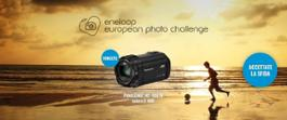 201676172728987-16-11589-eneloop-website-header-it