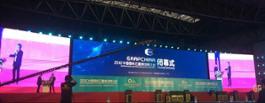 CONFERENZA INTERNAZ. SUL GRAFENE - 22-24 Sett. 2016 Cina