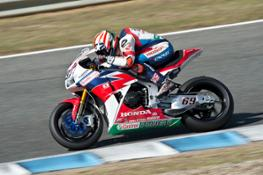 SBK World Superbike Team