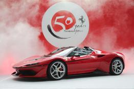 160747-car-Ferrari-50-anni-giappone-Ferrari-J50