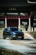 New Korando 2017 at the Korean Fortress