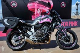 2014 - Yamaha MT-07 moto ufficiale del Giro d'Italia