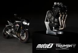 Triumph Moto2 001